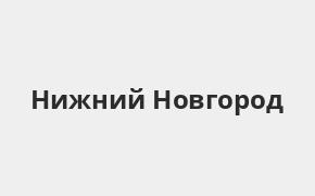 Справочная информация: Банкоматы ОТП Банка в Нижнем Новгороде — часы работы и адреса терминалов на карте