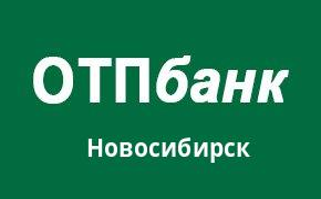 Справочная информация: Банкоматы ОТП Банка в Новосибирске — часы работы и адреса терминалов на карте