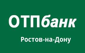 Справочная информация: Банкоматы ОТП Банка в Ростове-на-Дону — часы работы и адреса терминалов на карте