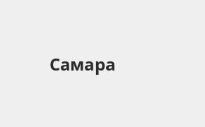 Справочная информация: Банкоматы ОТП Банка в Самаре — часы работы и адреса терминалов на карте