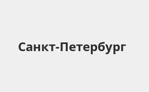 Справочная информация: Банкоматы ОТП Банка в Санкт-Петербурге — часы работы и адреса терминалов на карте