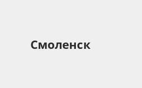 Справочная информация: Отделение ОТП Банка по адресу Смоленская область, Смоленск, Верхнесенная улица, 4 — телефоны и режим работы