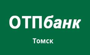 Справочная информация: Банкоматы ОТП Банка в Томске — часы работы и адреса терминалов на карте